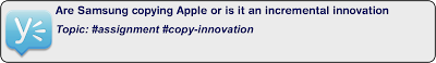 I0013N-Innovation-assignment.png